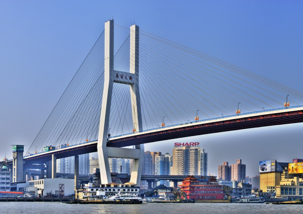 Nanpu Bridge, Shanghai, Chin